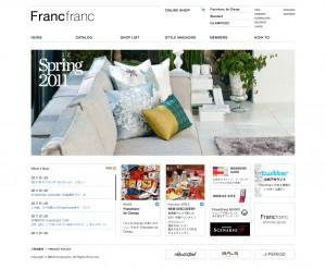 Francfranc フランフラン