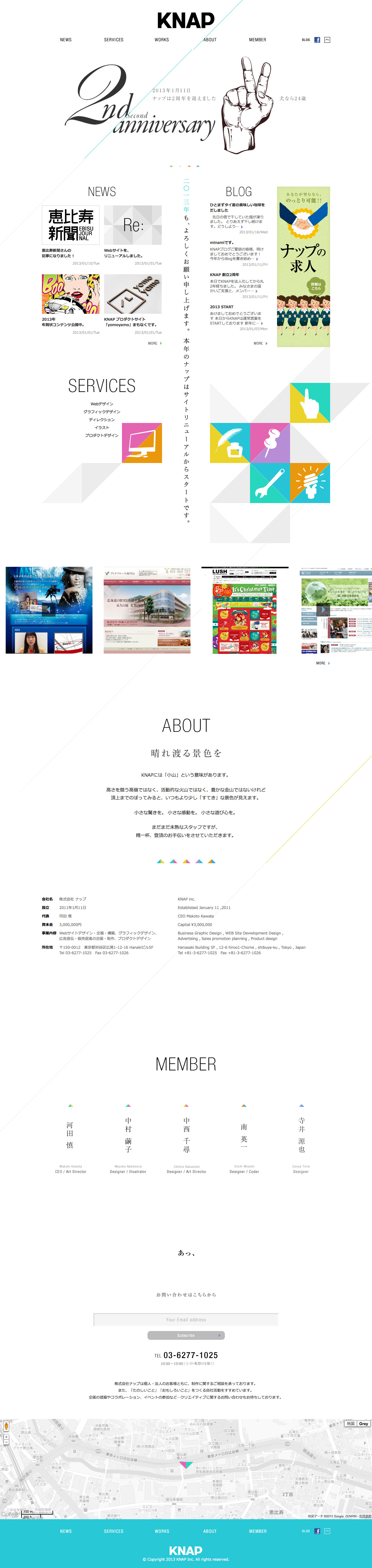 KNAP 株式会社ナップ | Webサイト・グラフィックデザイン・広告・イラスト制作