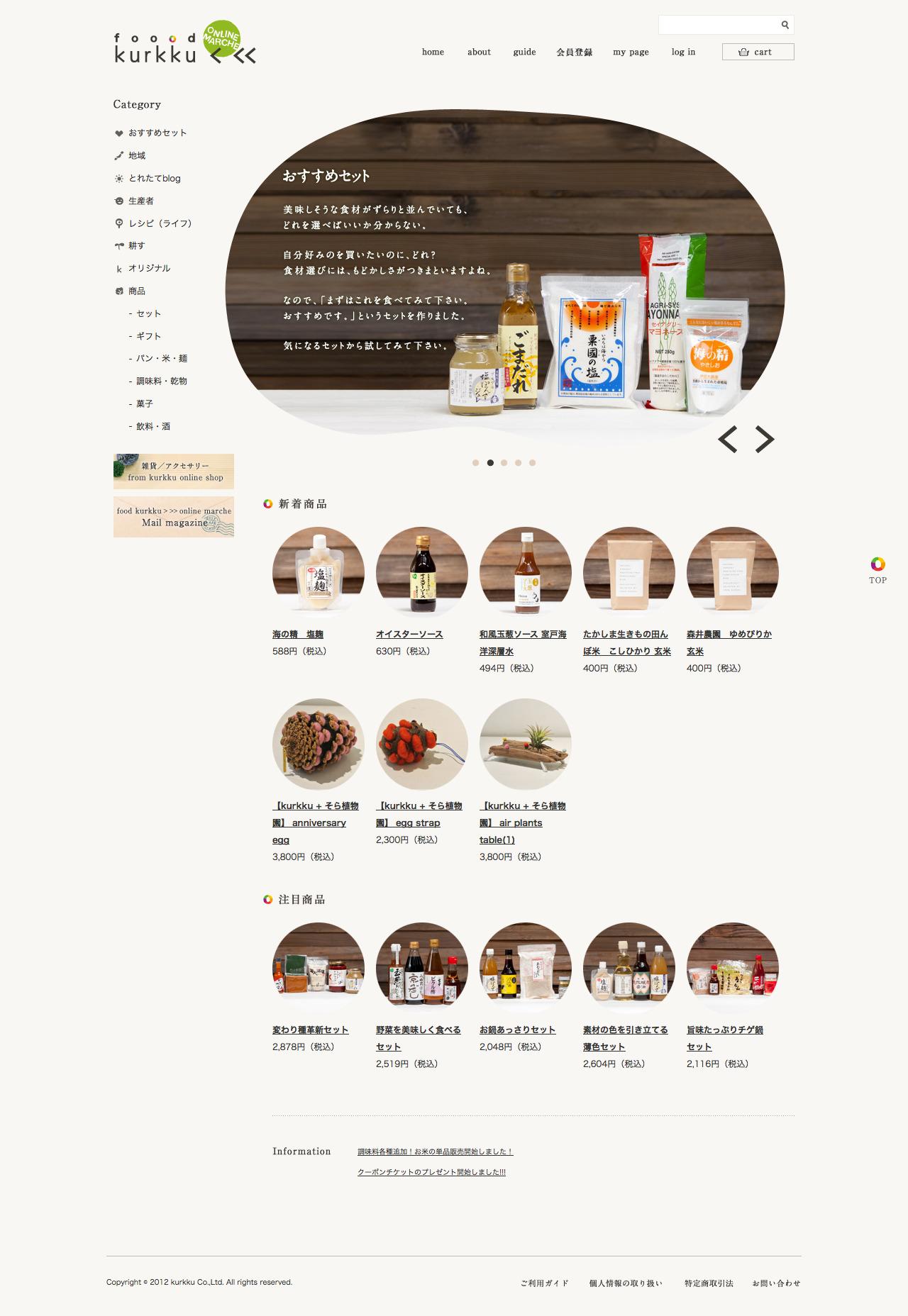 food kurkku online marche