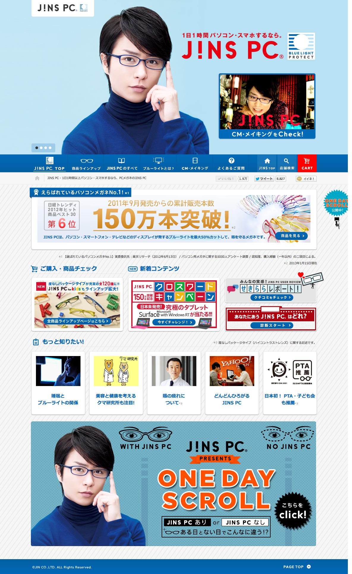 JINS PC  パソコン用メガネ(眼鏡・めがね)