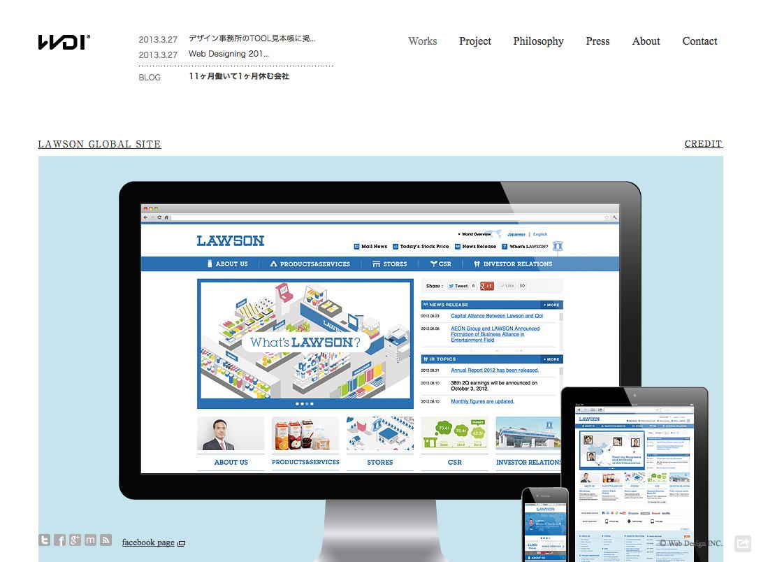 Wab Design INC. - ワヴデザイン株式会社