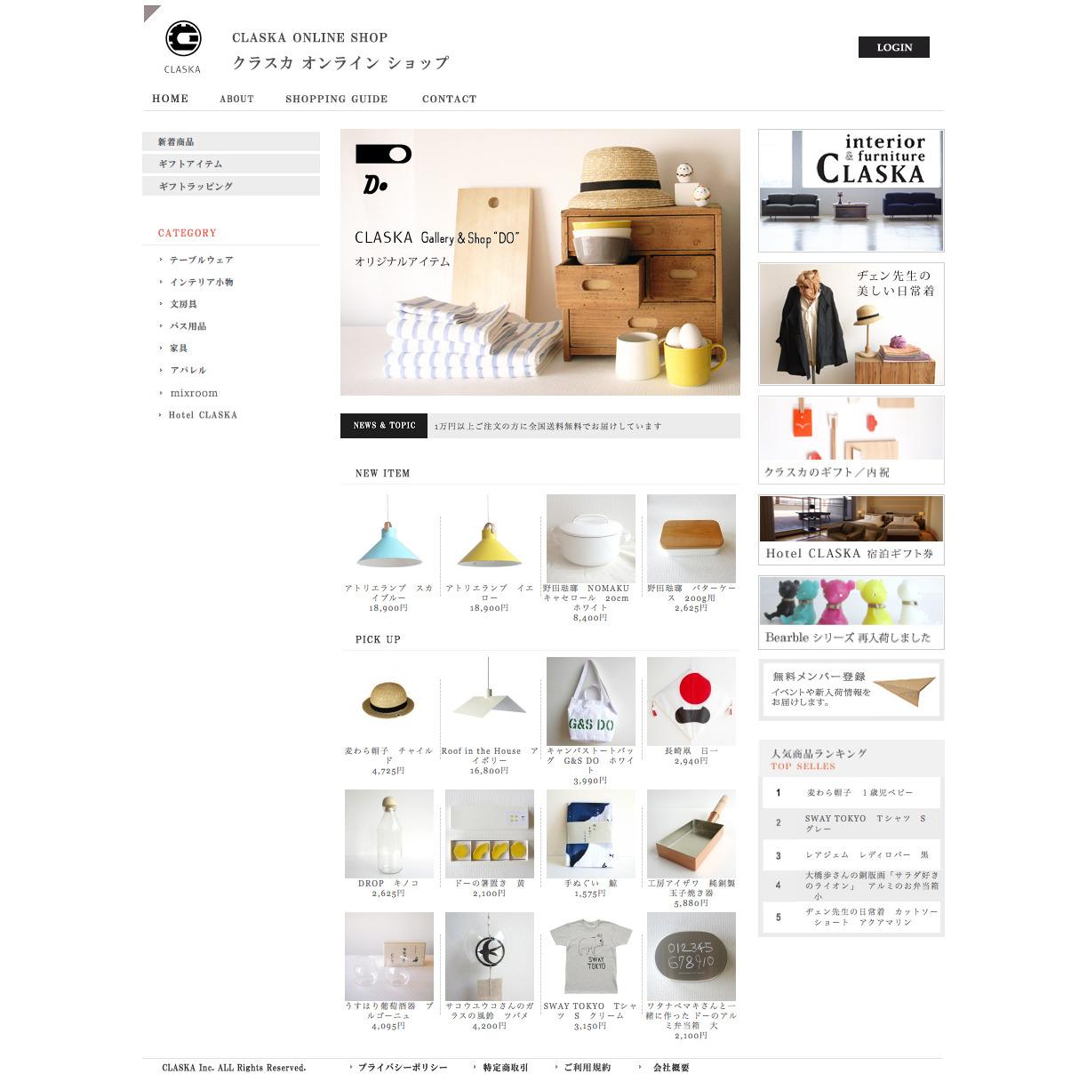 CLASKA Online Shop