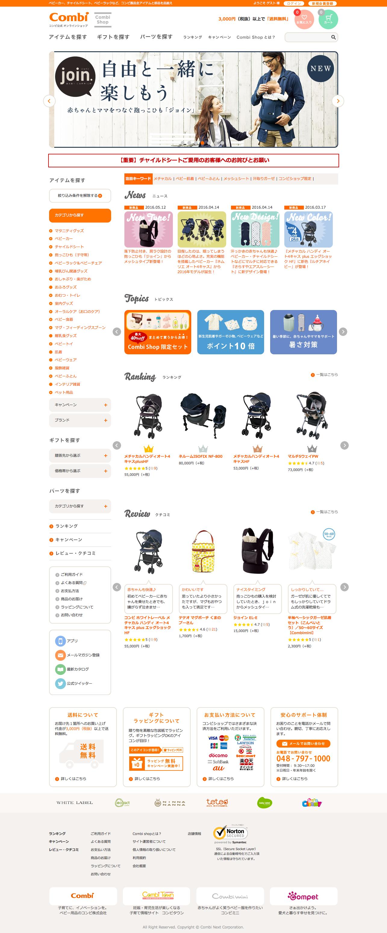 webデザインのリンク集+α |design-trigger